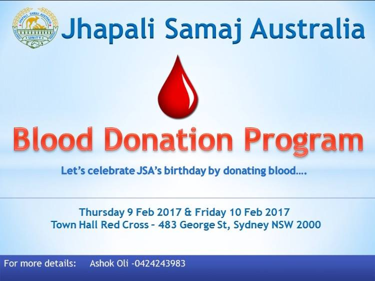 झापाली समाज अस्ट्रेलियाले रक्तदान कार्यक्रम गर्ने